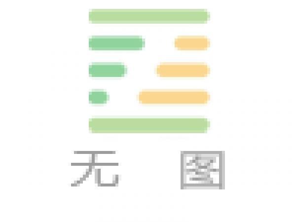 图为上海螺纹钢期货1005 主力合约日k 线走势图.(图片来源:中信建