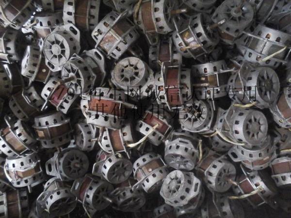 供應可利用各型號洗衣機電機(只供應洗衣機電機,其他勿擾)