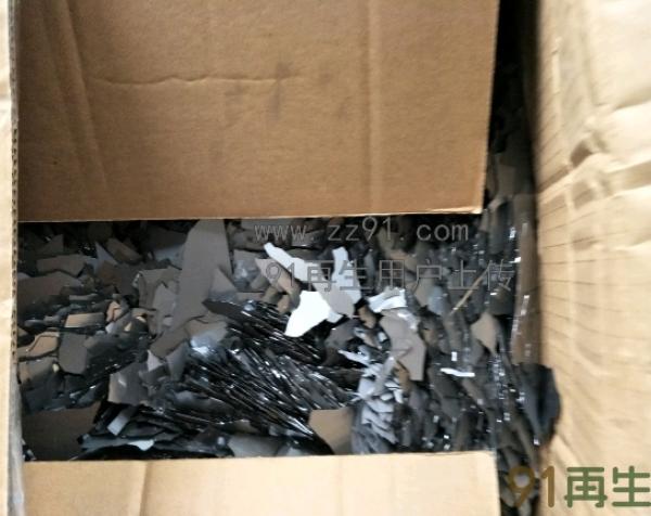 求購金屬硅邊角料/金屬硅粉/切割硅粉/化工硅粉