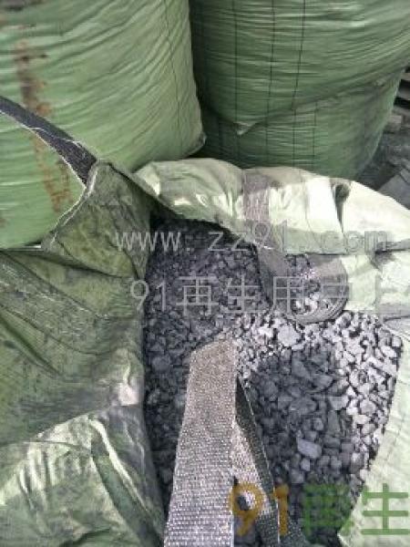 供應金鋼線切割硅泥,金屬硅97#,煉面包鐵硅泥,金屬硅粉,硅粒等