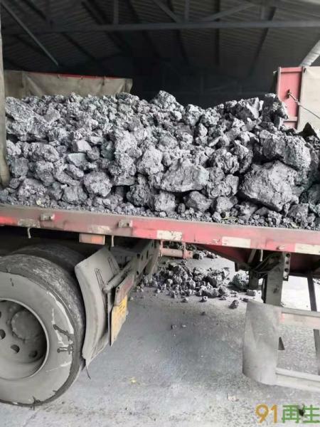供應硅泥煉的硅渣