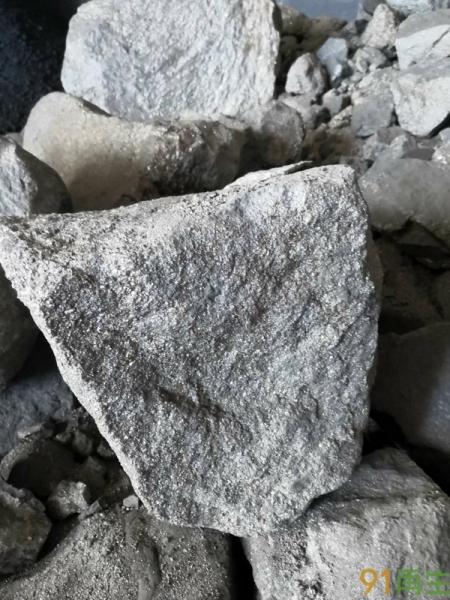 供應鉻鐵座爐(含量56.8)