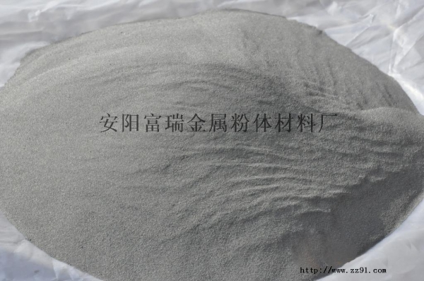 供應生鐵粉