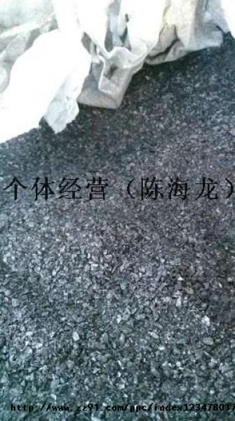 求購硅鐵粉、粒,金屬硅粉、粒,除塵粉,各種含硅廢料