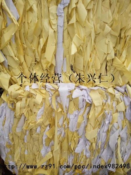 求購黃白淋膜紙
