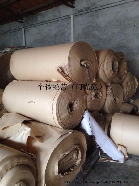 求購淋膜紙,壁紙,布料用后硅油脂