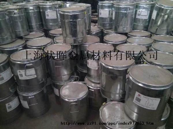 求購廢鎢鋼,數控刀片,鎢鋼鉆頭,鎢鋼銑刀,礦山釬頭,拉絲模,機夾刀片,釘錘,軋輥