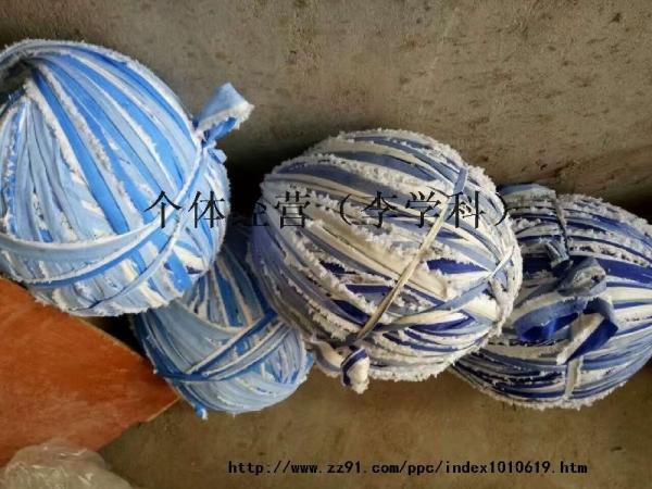 供應捆綁土球布條