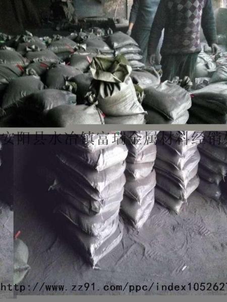 供应置换海绵铜专用铁粉