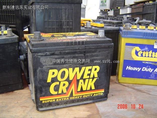 回收 垃圾桶 垃圾箱 625_468