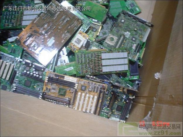 供应电脑电路板_电脑电路板图片相册-zz91再生网