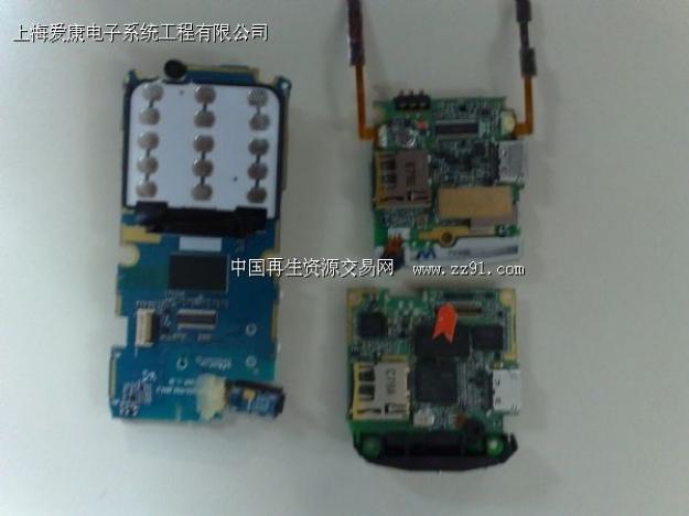 供应废手机电路板
