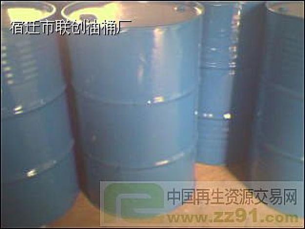 求购200l铁桶_200l铁桶图片相册-zz91再生网