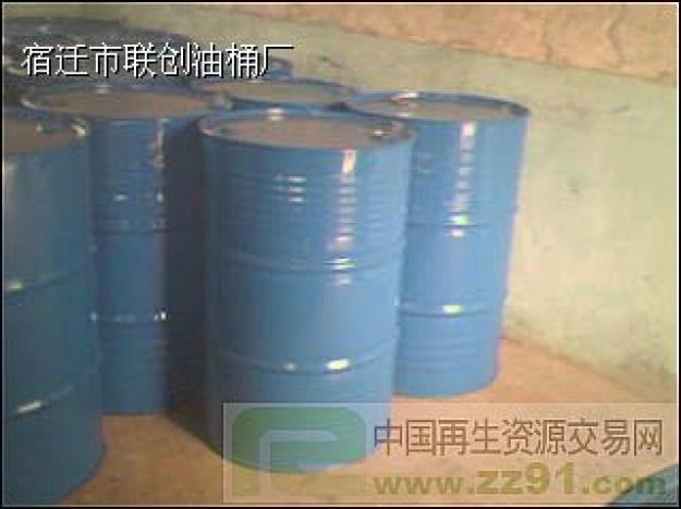 求购200升铁桶_200升铁桶图片相册-zz91再生网