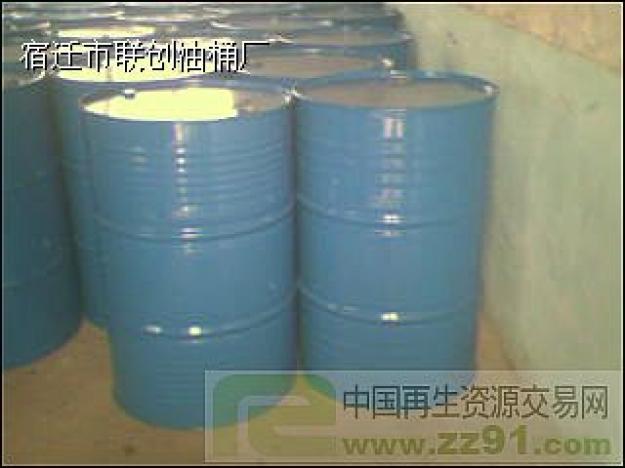 供应200l铁桶_200l铁桶图片相册-zz91再生网