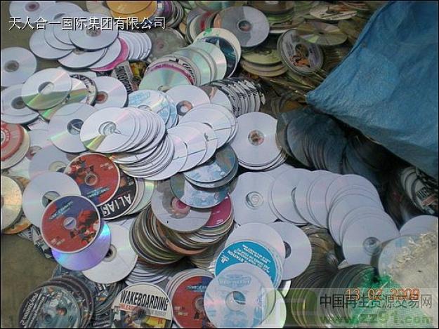 供应废光盘,pc,cd,废旧光盘图片