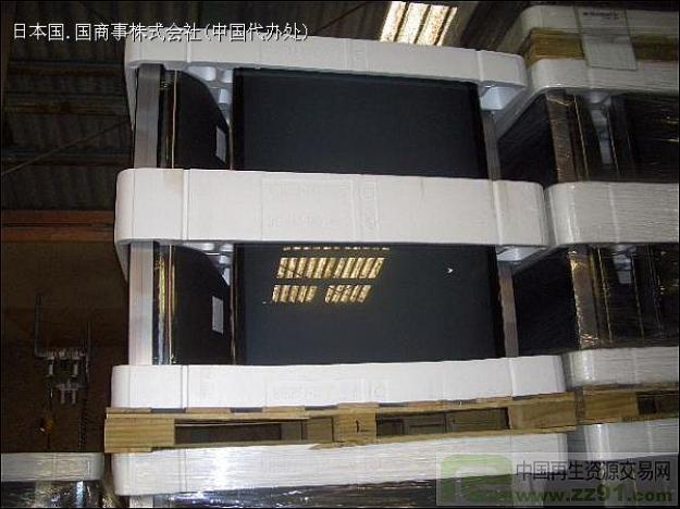 供应电视显像管_电视显像管图片相册-zz91再生网