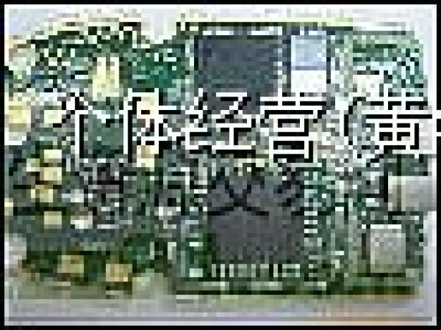 求购废电路板_废电路板图片相册-zz91再生网