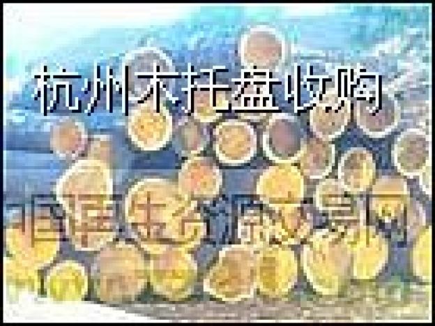 供应废旧木材_废旧木材图片相册-zz91再生网