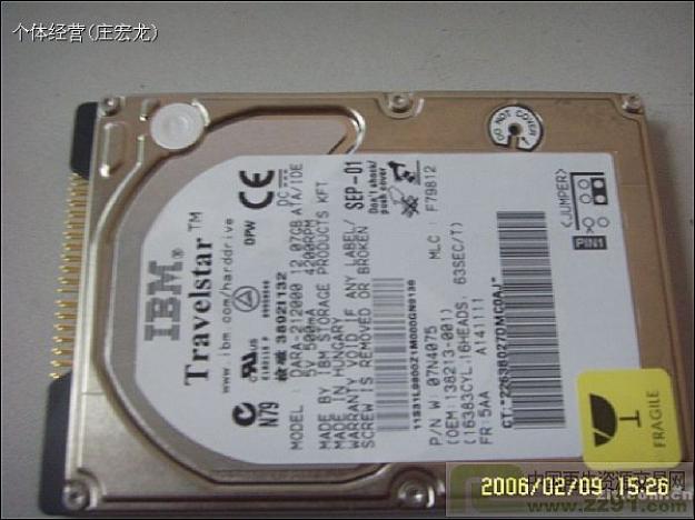 移动硬盘 硬盘 625_468