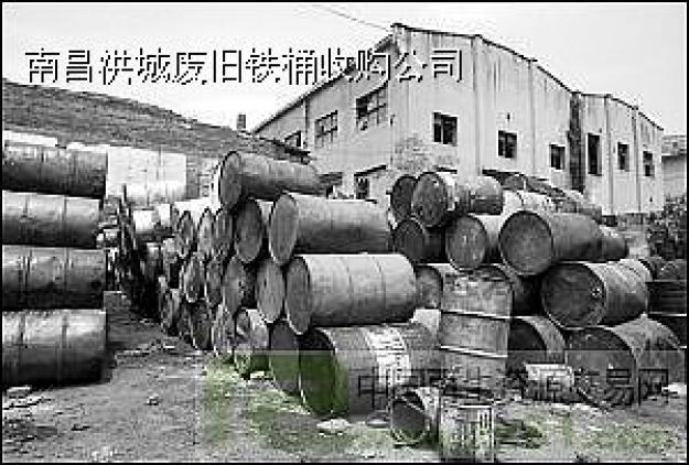 求购旧沥青桶回收_旧沥青桶回收图片相册-ZZ91再生网