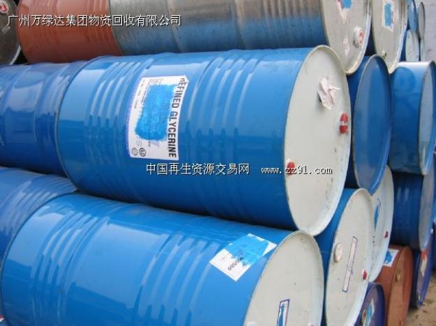 供应铁油桶_铁油桶图片相册-zz91再生网