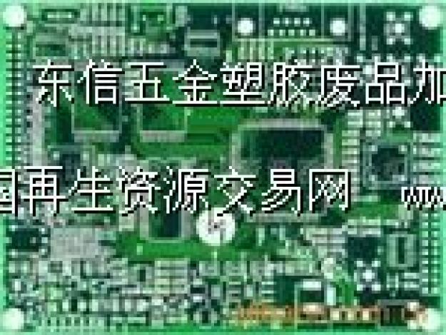 电路板 625_470