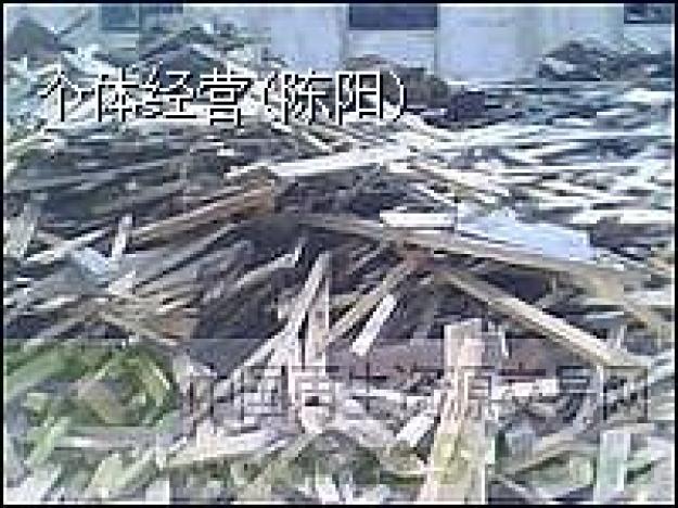 竹胶板,多层板废旧木材,杉木方,干柴火,成交价格:以质论价,山东