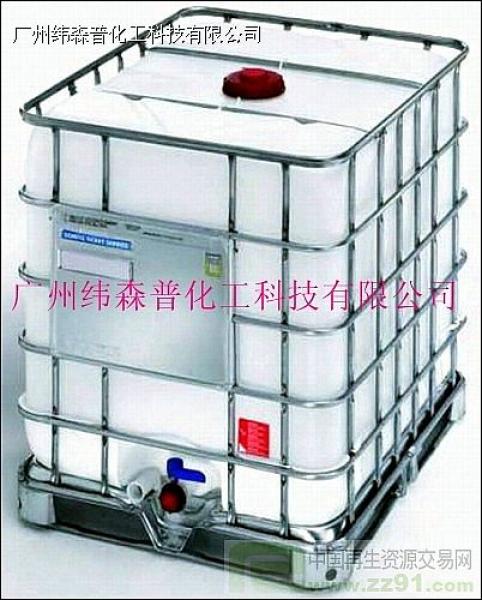 供应二手吨桶_二手吨桶图片相册-zz91再生网