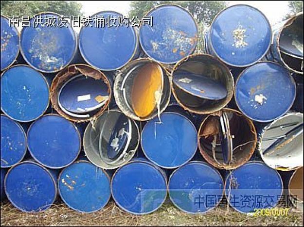 求购沥青桶_沥青桶图片相册-zz91再生网