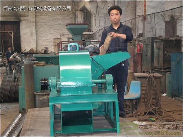 供应木材粉碎机_木材粉碎机图片相册-zz91再生网