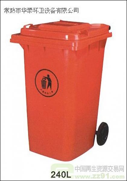 供应垃圾桶_垃圾桶图片相册-zz91再生网
