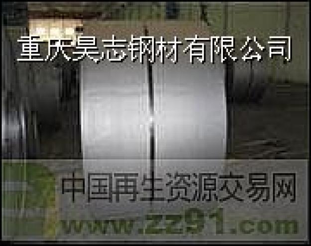 供应酸洗板_酸洗板图片相册-zz91再生网