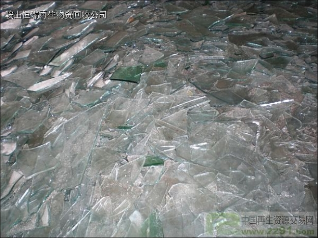 白色浮法碎玻璃,杂色浮法碎玻璃(干净,无杂),废汽车挡风玻璃,有