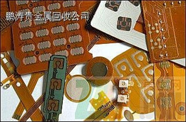 柔性电路板 技术含量