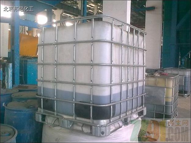 供应吨装桶_吨装桶图片相册-zz91再生网