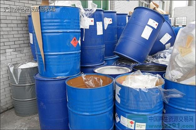 供应废铁桶_废铁桶图片相册-zz91再生网
