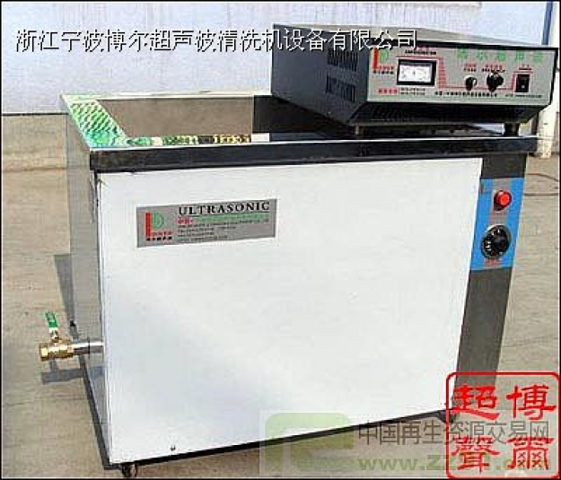 供应宁波超声波清洗机
