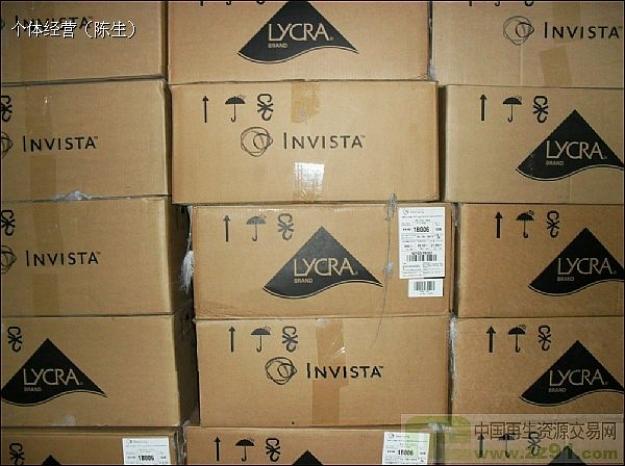 进口产品纸箱设计