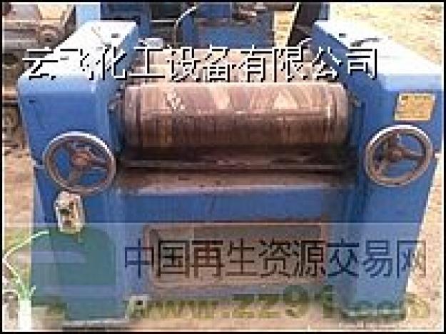 求购三辊研磨机_三辊研磨机图片相册-zz91再生网