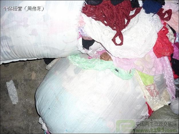 儿童手工制作废布利用