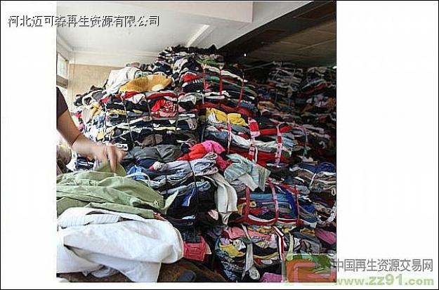 求购废旧衣服_废旧衣服图片相册-zz91再生网