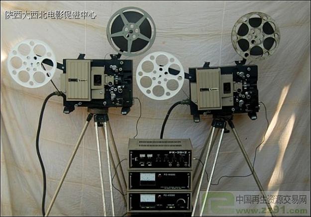 供应胶片电影放映机_胶片电影放映机图片相册-zz91