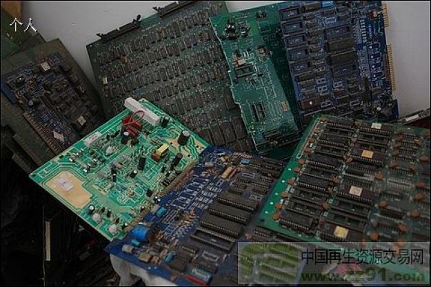 供应电路板_电路板图片相册-zz91再生网