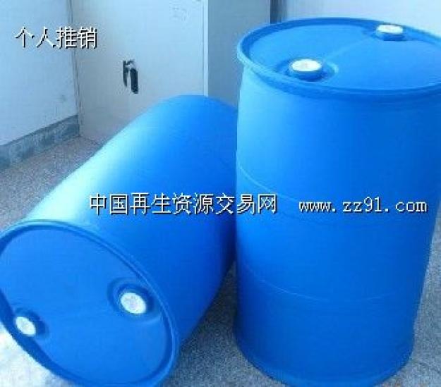 供应蓝色塑料大桶200l