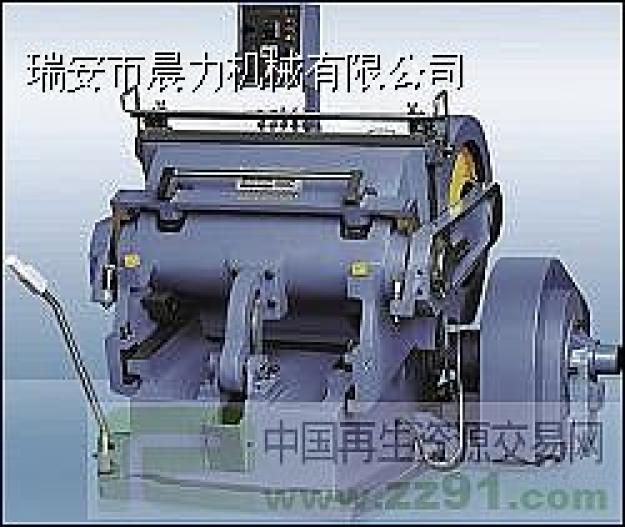 瑞安  |  供应:瑞安市晨力机械制造有限公司是一家专业生产模切压痕机