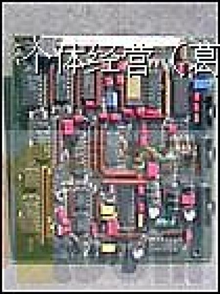 求购集成电路板_集成电路板图片相册-zz91再生网