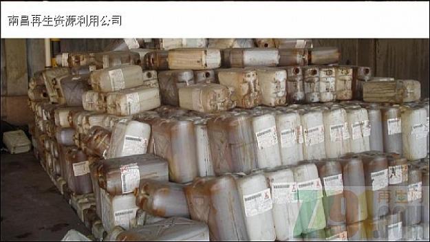 供应旧塑料桶_旧塑料桶图片相册-zz91再生网