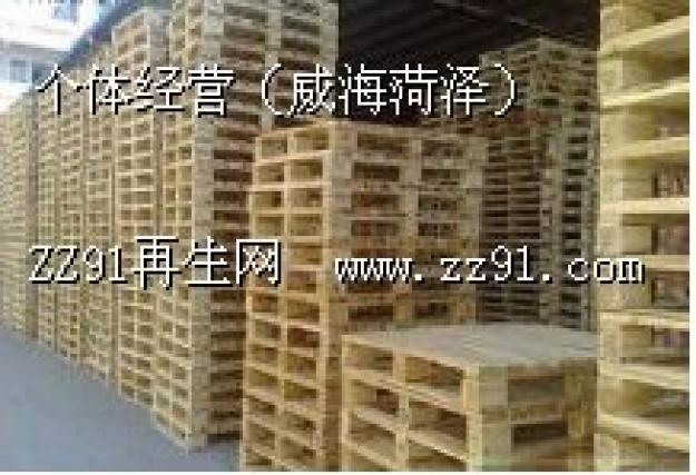 供应建筑废木制品