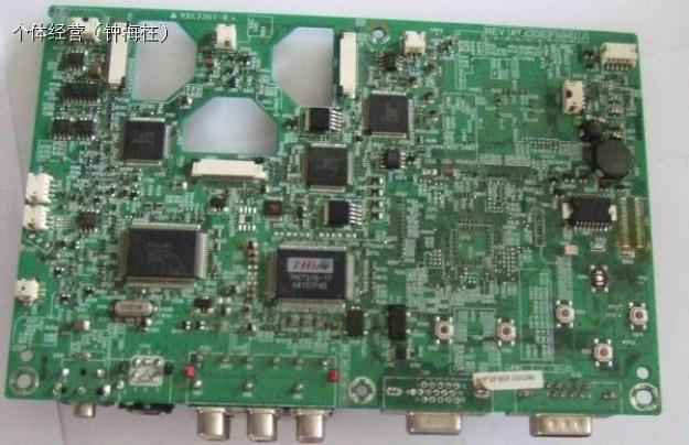 求购笔记本电脑主板_笔记本电脑主板图片相册-zz91